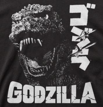 Godzilla t shirts